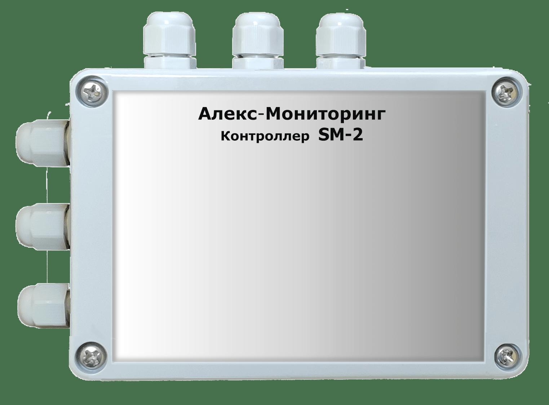 Контроллер SM-2