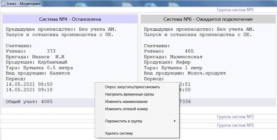 Общий обзор программы